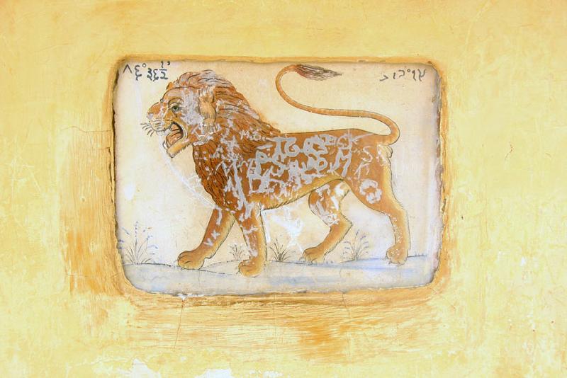 lav u ljubavi